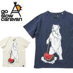 go slow caravan/ゴースローキャラバン Tシャツ 鹿の子スイカ割りクマプリントTEE 381901 【服】【t-cnr】ファッション  吸汗性【メール便・代引不可】