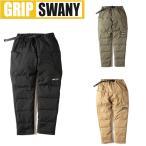GRIP SWANY グリップスワニー FIREPROOF DOWN CAMP PANTS 3.0 ダウンキャンプパンツ GSP-74【焚き火/難燃】