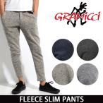 グラミチ GRAMICCI グラミチ フリーススリムパンツ FLEECE SLIM PANTS GMP-16F017 gup-004