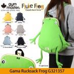 ジムマスター gym master Fluke Frog カエルガマ リュック がま口 フロックフロッグ G321357 スウェット蛙 グリーン/イエロ―/ネイビー/グレー/ピンク 正規品