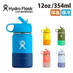 Hydro Flask ハイドロフラスク 12oz Wide Mouth KIDS HYDRATION 5089081/890033【水筒/ウォーターボトル/アウトドア/保温/保冷】