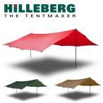 HILLEBERG ヒルバーグ タープ20エクスペディション 12770030 【タープ シェルター A型テント アウトドア】