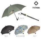 ヘリノックス HELINOX 傘/Helinox ヘリノックス タクティカル アンブレラ 19755002