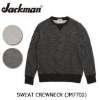 Jackman ジャックマン スウェット SWEAT CREWNECK JM7702 【服】メンズ トップス