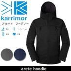 カリマー Karrimor フーディー arete hoodie アリート フーディー 【服】 トップス|保温性|撥水|速乾|快適|防水透湿|ベンチレーション