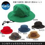 KAVU/カブー ハット KAVU カブー シンセティックストラップバケットハット【帽子】