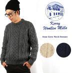 Kerry Woollen Mills/ケリーウーレンミルズ セーター Aran Crew Neck Sweater クルーネック