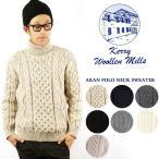 Kerry Woollen Mills/ケリーウーレンミルズ セーター Aran Polo Neck Sweater ハイネック