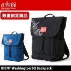 【日本正規品】 【数量限定モデル】 マンハッタンポーテージ ManhattanPortage バックパック リュック  IDENT Washington SQ Backpack MP1220LW