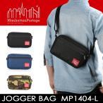 正規品 マンハッタンポーテージ Manhattan Portage ショルダーバッグ Jogger Bag MP1404-L 正規品【メール便・代引き不可】
