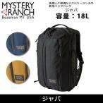 【日本正規品】ミステリーランチ MysteryRanch バックパック JAVA ジャバ 19761092 myrnh-139