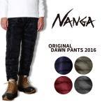 NANGA ナンガ  オリジナルダウンパンツ2016 アウトドア メンズ