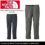 ノースフェイス THE NORTH FACE パンツ テクニカルウールトレックパンツ(メンズ) Technical Wool Trek Pant NB81602 【NF-BOTTOM】