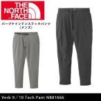 ノースフェイス THE NORTH FACE パンツ バーブナインテンステックパンツ(メンズ) Verb 9/10 Tech Pant NB81666 【NF-BOTTOM】