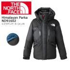 ノースフェイス THE NORTH FACE  パーカー  ヒマラヤンパーカ(メンズ) Himalayan Parka ND91602 【NF-OUTER】