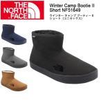 ショッピングノースフェイス ノースフェイス THE NORTH FACE ブーティー ウインター キャンプ ブーティー II ショート(ユニセックス) Winter Camp Bootie II Short NF51649 【NF-FOOT】