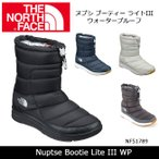 ノースフェイス THE NORTH FACE ブーティー ヌプシ ブーティー ライトIII ウォータープルーフ Nuptse Bootie Lite III WP NF51789 【NF-FOOT】ブーツ