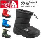 ショッピングノースフェイス ノースフェイス THE NORTH FACE ブーティー ヌプシ ブーティー III(キッズ) K Nuptse Bootie III NFJ51682 【NF-FOOT】