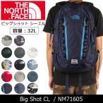 ザ・ノースフェイス BIG SHOT CL NM71605 32L