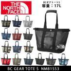 ノースフェイス THE NORTH FACE BCギアトート S BC GEAR TOTE S nm81464【NF-BAG】