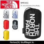 ノースフェイス THE NORTH FACE ポーチ パーテックススタッフバッグ4.5L Pertex(R) StuffBag4.5L NM91651 【NF-HEAD・ACC】【メール便・代引不可】
