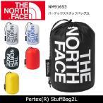 ノースフェイス THE NORTH FACE ポーチ パーテックススタッフバッグ2L Pertex(R) StuffBag2L NM91653 【NF-HEAD・ACC】