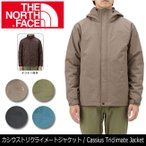 ノースフェイス THE NORTH FACE ジャケット カシウストリクライメートジャケット Cassius Triclimate Jacket NP61735 【NF-OUTER】メンズ