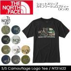 ノースフェイス THE NORTH FACE Tシャツ ショートスリーブカモフラージュロゴティー(メンズ) S/S Camouflage Logo Tee NT31622 【メール便・代引不可】