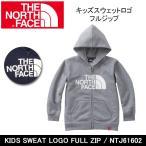 ノースフェイス THE NORTH FACE キッズスウェットロゴ フルジップ KIDS SWEAT LOGO FULL ZIP NTJ61602 【NF-TOPS】 パーカー