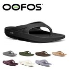 OOFOS ウーフォス リカバリーサンダル Ooriginal 5020010 /日本 メンズ レディース スポーツサンダル ビーチサンダル ジム ブランド登録なし