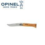 OPINEL オピネル ステンレススチールナイフ No.8 41438 【ZAKK】【雑貨】 ナイフ アウトドアナイフ 果物ナイフ パンナイフ 8cm