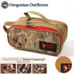 Oregonian Outfitters オレゴニアン アウトフィッターズ ポーチ セミハードギアバッグS OCB-713 【カバン】カメラ バーナー ボンベ ギアケース