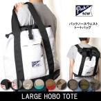 ショッピングパック Pack Northwest パックノースウェスト トートバッグ LARGE HOBO TOTE 513-61001