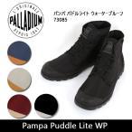 PALLADIUM パラディウム スニーカー Pampa Puddle Lite WP(パンパ パドルライト ウォータープルーフ) 73085