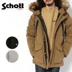 Schott ショット SNORKEL DOWN PARKA シュノーケルダウンパーカー 3192035 【アウター/アウトドア/カジュアル/ラグジュアリー/メンズ】