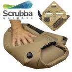 Scrubba/スクラバ Tactical Wash Bag タクティカルウォッシュバッグ コヨーテ/SU002-2/世界最小洗濯機【メール便・代引不可】