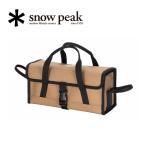 Snow Peak スノーピーク フィールドギア/スノーピーク マルチコンテナ S/UG-073R 【SP-COTN】