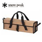 Snow Peak スノーピーク フィールドギア/スノーピーク マルチコンテナ L/UG-075R 【SP-COTN】