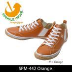 【ポイント15倍&スピングル純正シューズクリームプレゼント】スピングルムーブ SPINGLE MOVE  スニーカー SPM-442 Orange spm442-25【靴】