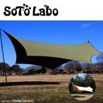 sotolabo cotton KOKAGE wing