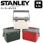 【STANLEY/スタンレー】 クーラーボックス 6.6L ランチクーラー/日本正規品/★2018年春夏 新カラー入荷★【BBQ】【COOK】の画像