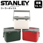 STANLEY/スタンレー スタンレー クーラーボックス 15.1L 01623 GREEN