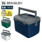 STANLEY スタンレー クーラーボックス 15.1L 01623 【新ラッチ/保冷/頑丈/キャンプ/アウトドア/釣り/レジャー】