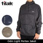 ティラック Tilak ODIN LT Jacket (オディン LT ジャケット) 【服】 ジャケット アウトドア タウンユース 軽量 薄手