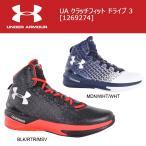 アンダーアーマー UNDER ARMOUR UA クラッチフィット ドライブ 3 1269274 【靴】 バスケットボールシューズ バッシュ スニーカー スポーツ【UA-SH】