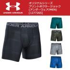 アンダーアーマー UNDER ARMOUR ボクサーパンツ オリジナルシリーズ プリントボクサージョック 1277265 【雑貨】 下着 アンダーウェア メンズ