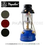ヴェイパラックス Vapalux ヴェイパラックスランタン M320 【LITE】 ランタン 灯油ランタン アウトドア キャンプ