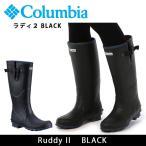 ショッピングコロンビア コロンビア Columbia  レインブーツ ラディ2 Ruddy II BLACK YU3720