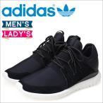 アディダス チュブラー メンズ レディース スニーカー adidas originals ラディアル TUBULAR RADIAL AQ6723 靴 ブラック