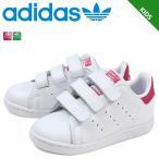 adidas アディダス スタンスミス ベルクロ スニーカー ベビー キッズ STAN SMITH CF I B32704 M20609 靴 ホワイト